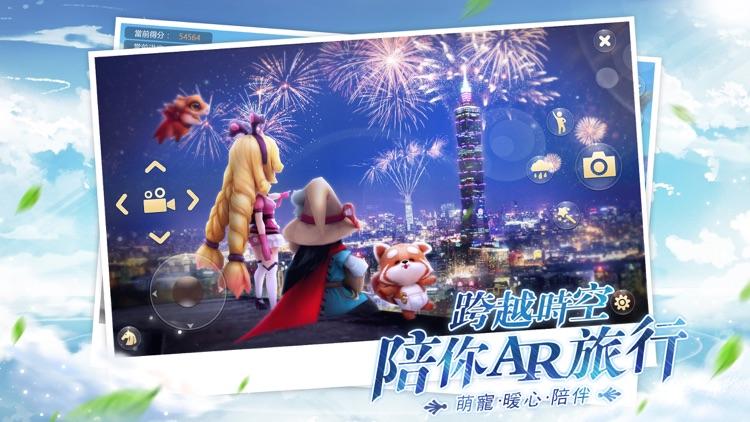 時空旅人 screenshot-1