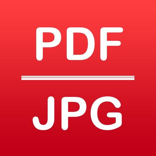 PDF Converter to JPEG