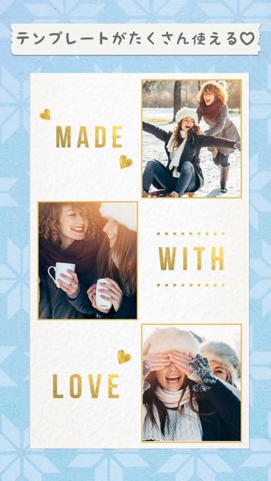Pic Collage -  写真コラージュのおすすめ画像5