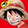 ジャンプBOOK(マンガ)ストア!漫画全巻アプリ
