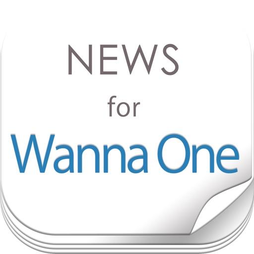 ニュースまとめ for Wanna One