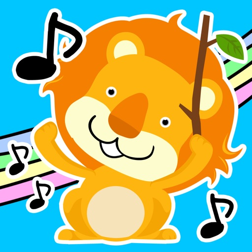 リズムで遊ぼう!動物オーケストラ for iPad - 子ども・赤ちゃん・幼児向けの無料知育アプリ