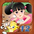少儿围棋教学系列第十二课 icon