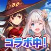 サファイア・スフィア〜蒼き境界〜