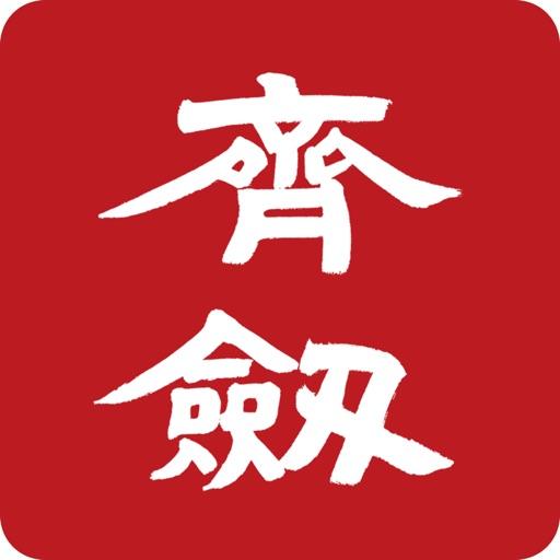 齐剑健康 download