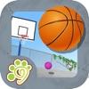 篮球物理投篮高手-益智投篮关卡游戏