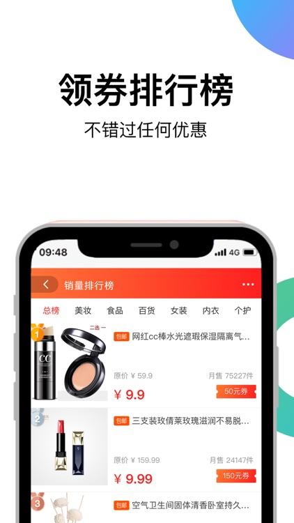 小融猫-购物领优惠券返利省钱app