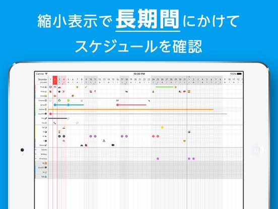 Grid Calendarのおすすめ画像2