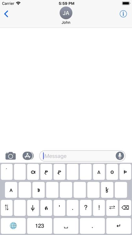 Osage Keyboard screenshot-4