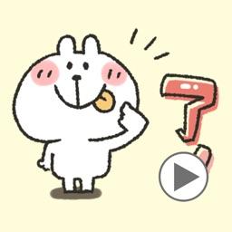 Usapi's sticker 8 animation