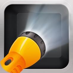 Dans Lampe Torche Led Store ◎ L'app Brightest PiTOXukZ
