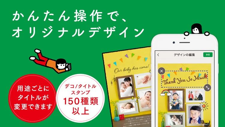 年賀状アプリ コンビニで年賀状2019