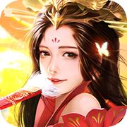 完美红颜-爱江山更爱美人