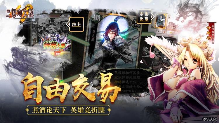 三国志大战M screenshot-3