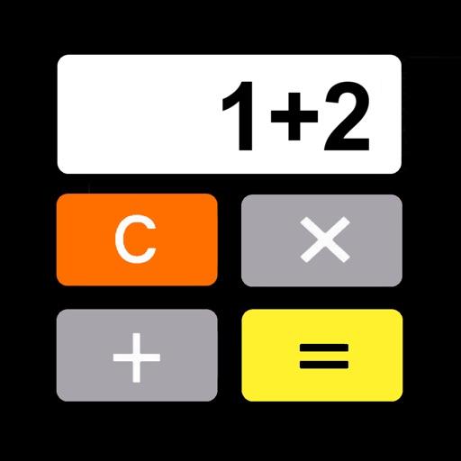 The Calculator !