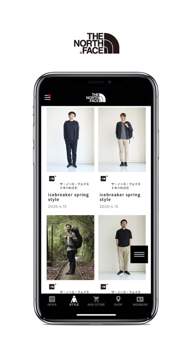 THE NORTH FACE JAPAN APPのおすすめ画像3