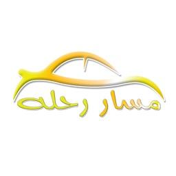 MsarTaxi: car rides in Sakakah