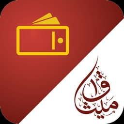 Meethaq Islamic E-Wallet