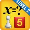 Hands-On Equations 2 - iPadアプリ
