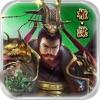 龍の覇業 -進撃のヒーローズ- - iPhoneアプリ