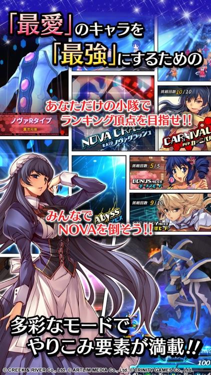 フリージング エクステンション - 学園美少女RPG screenshot-4