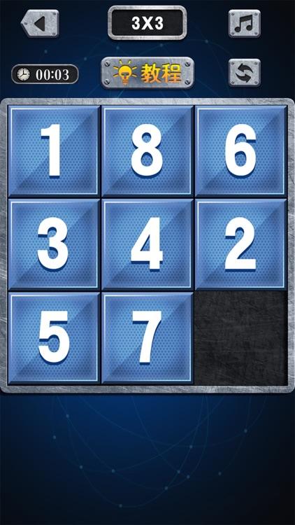 数字谜盘 - 单机版小游戏 screenshot-4