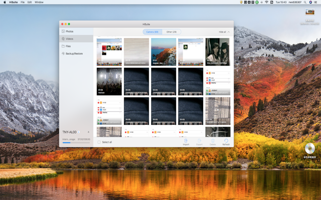 HiSuite on the Mac App Store