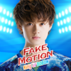 RED QUEEN, INC. - FAKEMOTION King of DOBON アートワーク