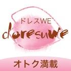 doreusweファッション通販 icon