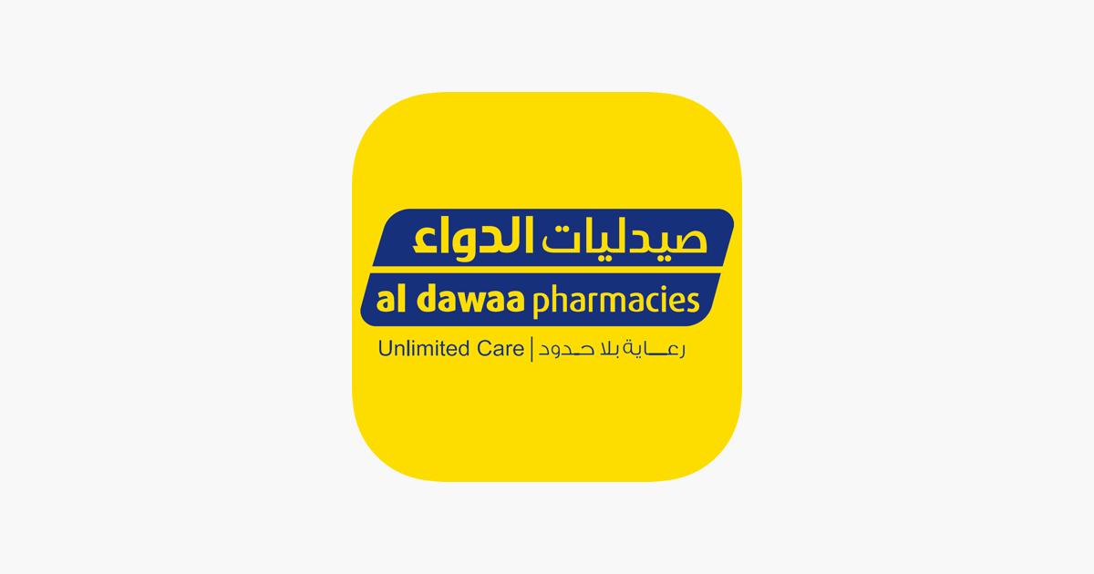 Al Dawaa Pharmacies On The App Store