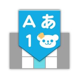 Anytype 日本語文字入力 着せ替えキーボード By Omega Inc