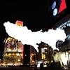 東京ゲーム化計画 - iPhoneアプリ
