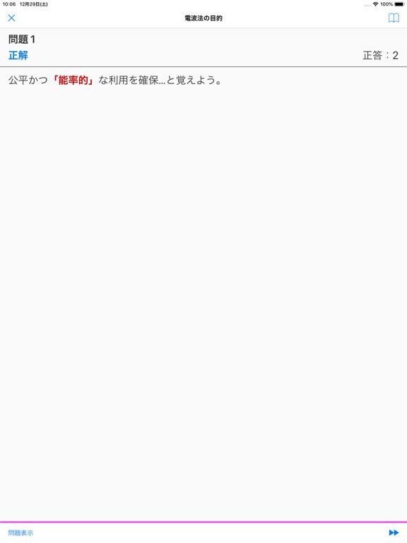 https://is3-ssl.mzstatic.com/image/thumb/Purple124/v4/64/f6/5b/64f65b87-2262-3d24-7f70-12efba3426c3/source/576x768bb.jpg