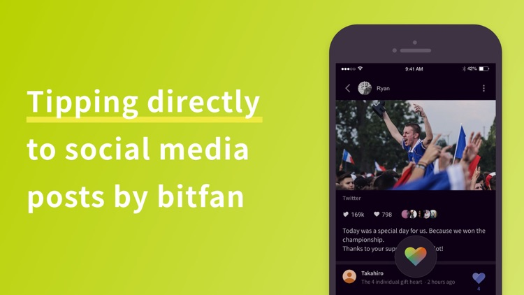 Bitfan