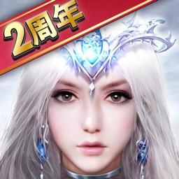 狂暴の翼~本格3DアクションRPG~