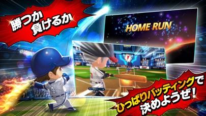 ベースボールスーパースターズ~BIGBANG~のおすすめ画像4