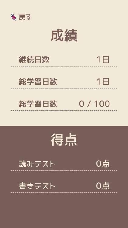 単語で覚える韓国語 - ハングル勉強アプリ screenshot-5