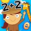 子供のための数学ゲーム - iPhoneアプリ