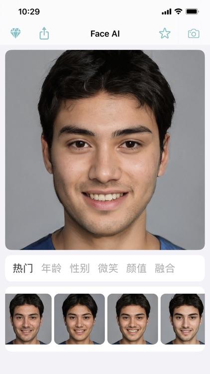 Face AI - Face Style Editor