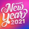 السنة الجديدة إطارات الصور الك