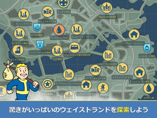 Fallout Shelter Onlineのおすすめ画像4
