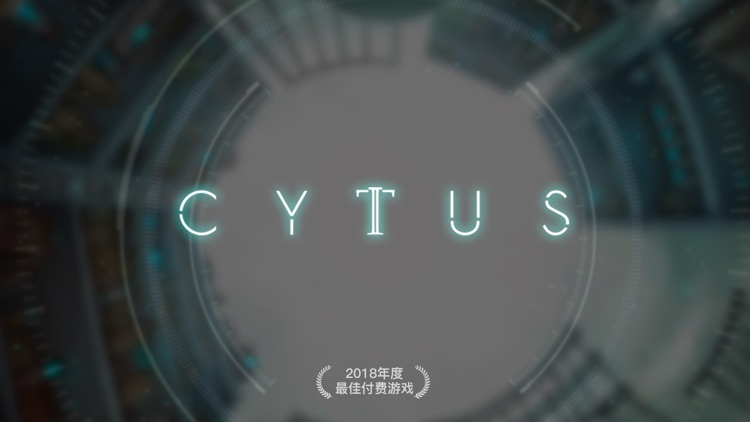 音乐世界Cytus II screenshot-0