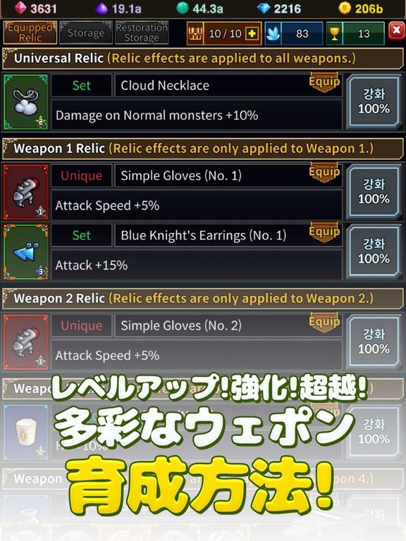 収集放置系RPG:鍛冶屋傭兵団のおすすめ画像4
