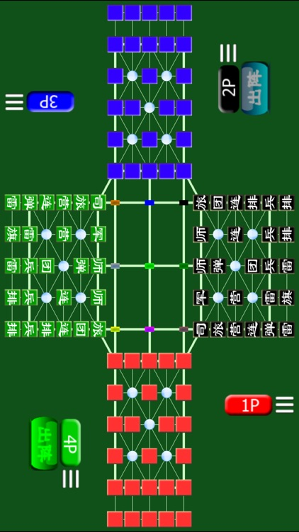 World Army Chess