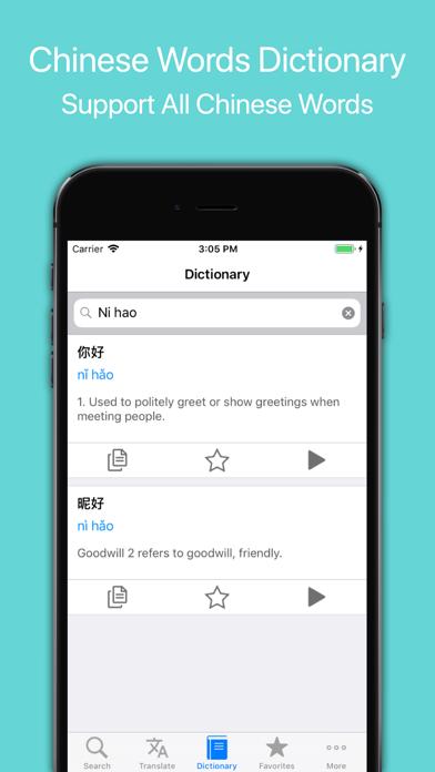Pinyin Helper -  Learn Chineseのおすすめ画像4