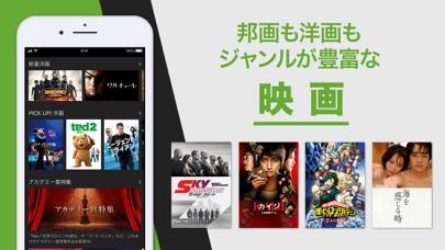 Hulu / フールーのおすすめ画像5