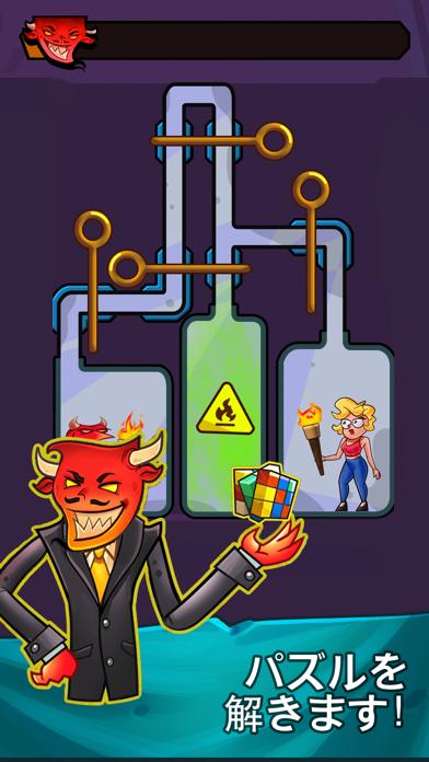 Idle Evil Clickerのおすすめ画像1