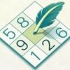 ナンプレ パズル - ナンプレ 人気ゲーム - iPhoneアプリ