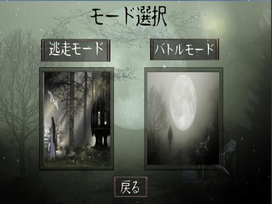 MonsterEscape screenshot 5