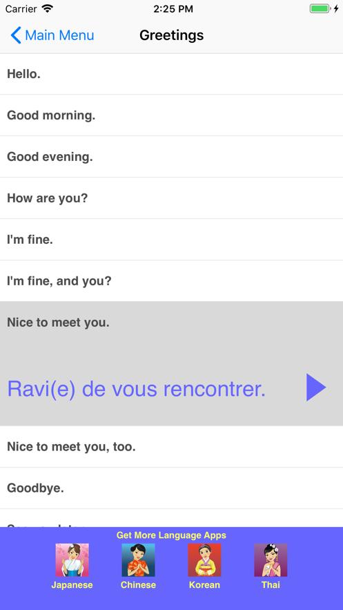 Speak French Travel Phrasebook App 截图